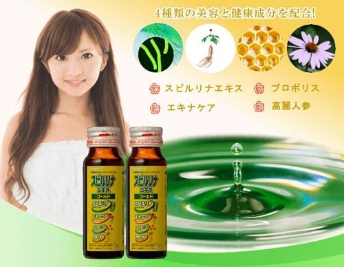 Tảo vàng EX Spirulina dạng nước có tốt không-3