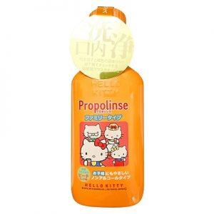Nước súc miệng Propolinse màu nào tốt-8