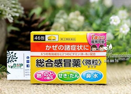 Thuốc cảm cúm cho trẻ Taisho Pabron Gold A giá bao nhiêu-2