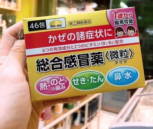 Thuốc cảm cúm cho trẻ Taisho Pabron Gold A giá bao nhiêu-3