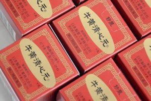 Review thuốc An Cung Ngưu Hoàng Hoàn Nhật Bản-1